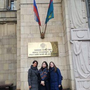 Стажировка магистрантов КВШП в Департаменте лингвистического обеспечения МИД России