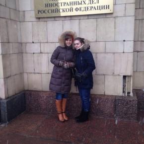 Магистранты КВШП на стажировке в Министерстве иностранных дел РФ!