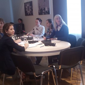 Видеоконференция с Европейским Парламентом
