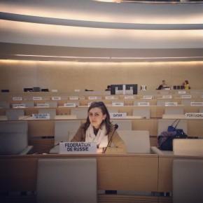Подготовка к стажировке в Организации Объединенных Наций