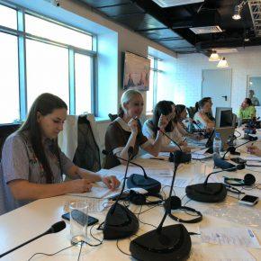 Виртуальное совещание преподавателей КВШП с Университетом Женевы