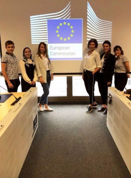Стажировка в Институтах ЕС 2019 год
