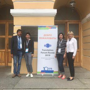 Преподаватели Каспийской высшей школы перевода на Translation Forum Russia
